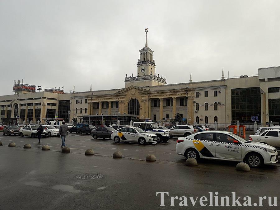 Железнодорожный вокзал Краснодара