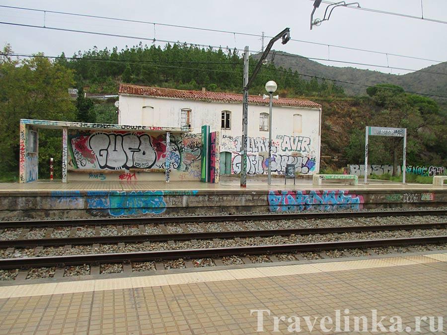 станция Колера Испания