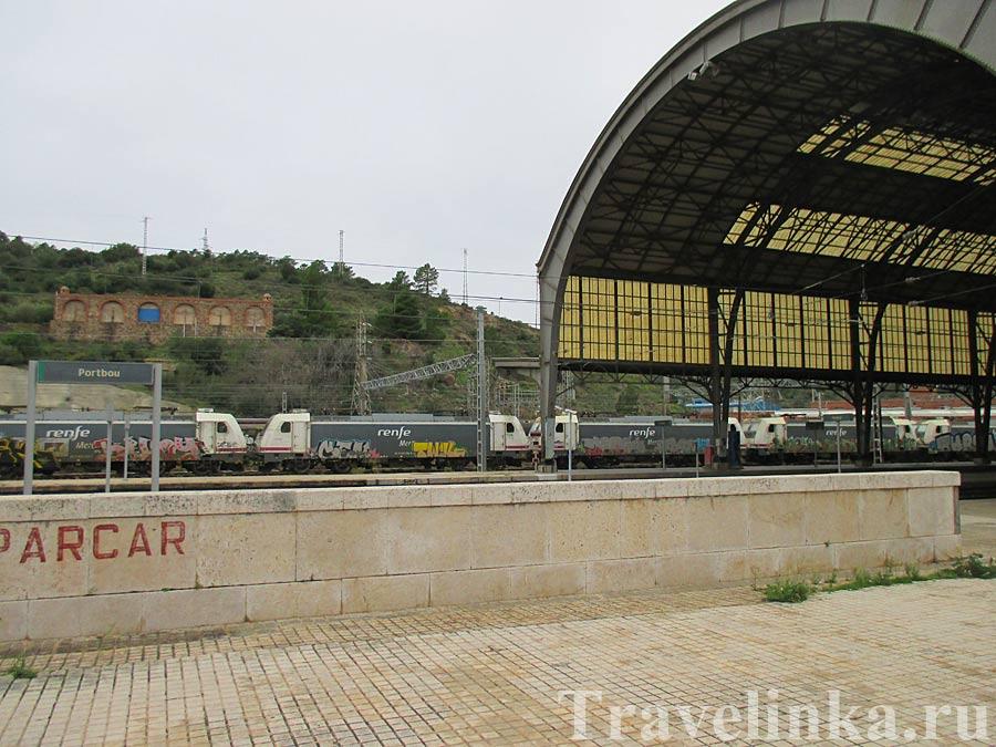 вокзал портбоу