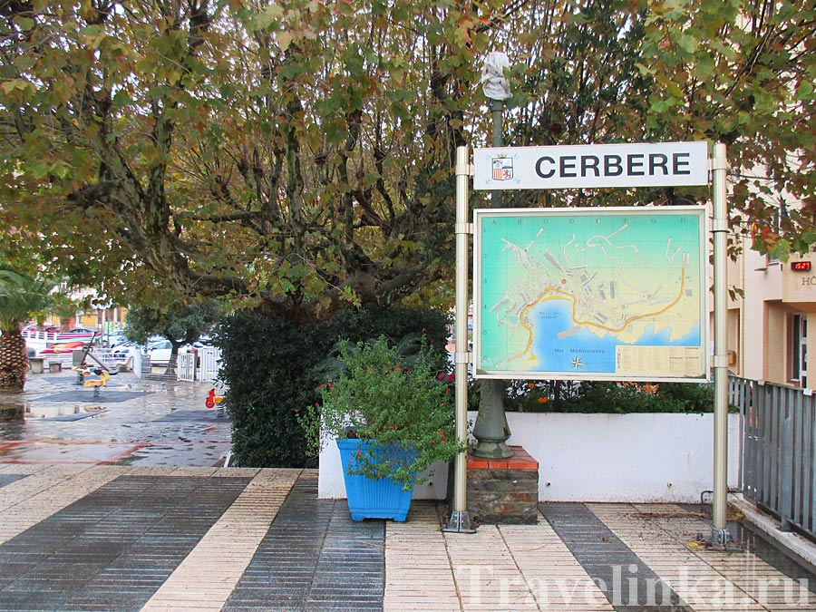 Сербер Франция