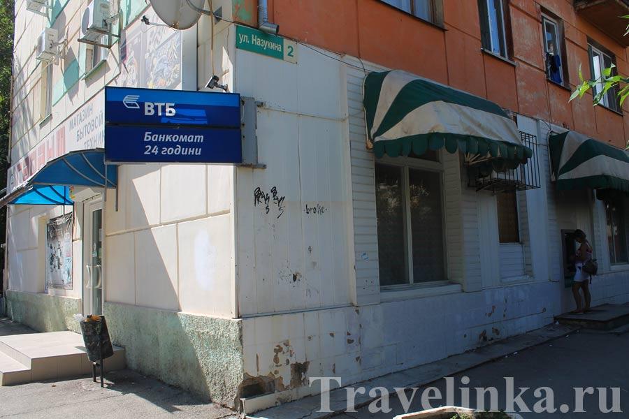 ВТБ в Крыму