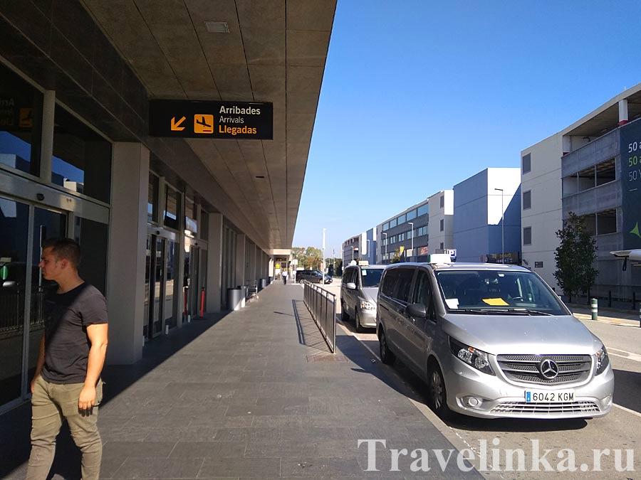 аэропорт жирона испания