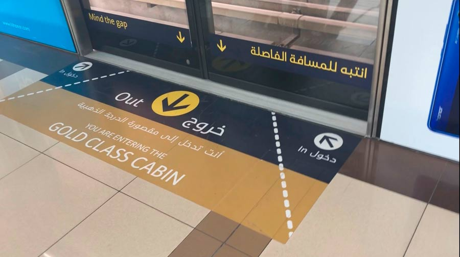Транспорт в Дубае
