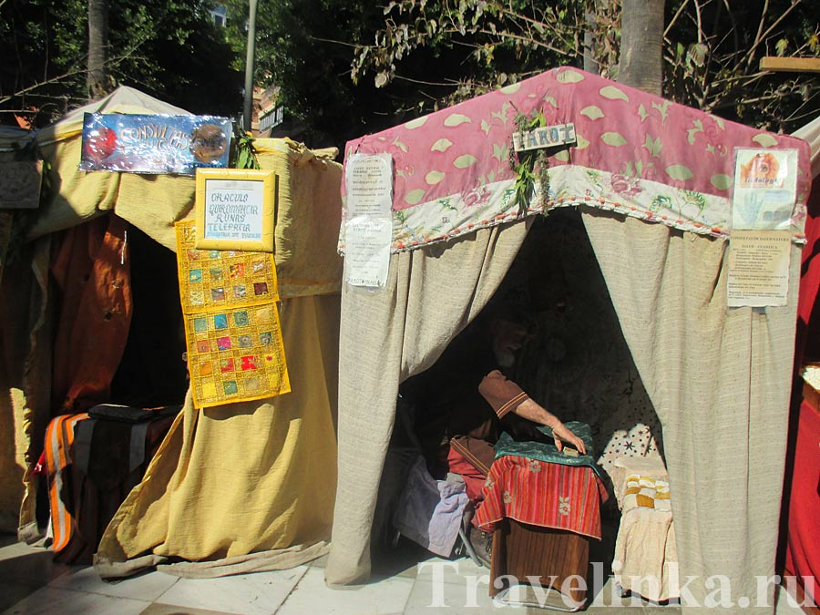 средневековая ярмарка (Mercado Medieval de Fantasia)