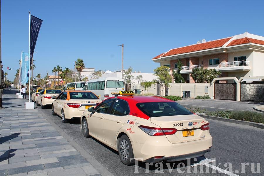 такси Дубай аэропорт