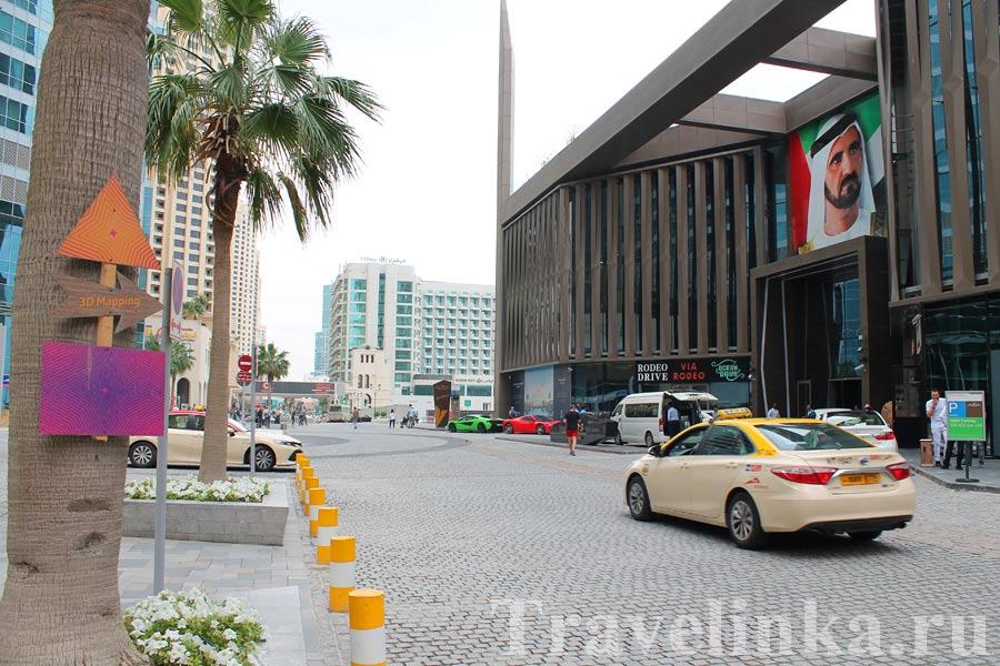 Цены на отдых в Дубае
