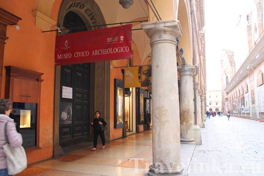 Болонский археологический музей
