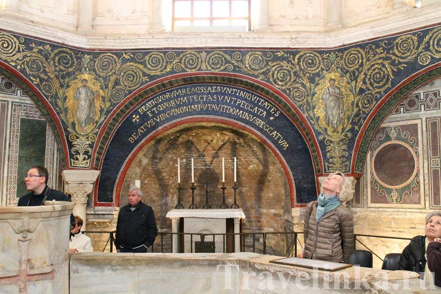 Неонианский баптистерий мозаики Равенны