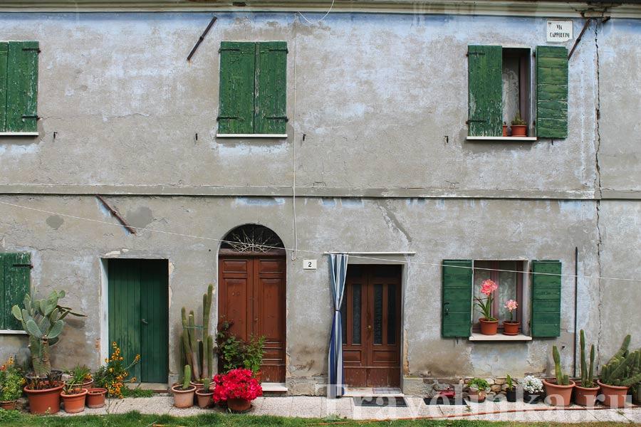 Сантарканджело-ди-Романья, Италия
