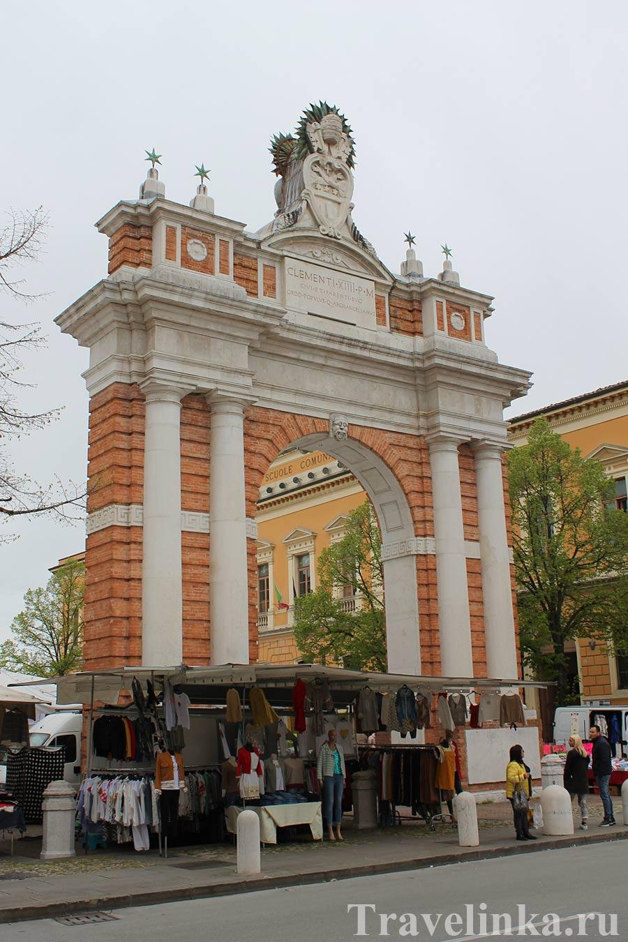 Сантарканджело-ди-Романья