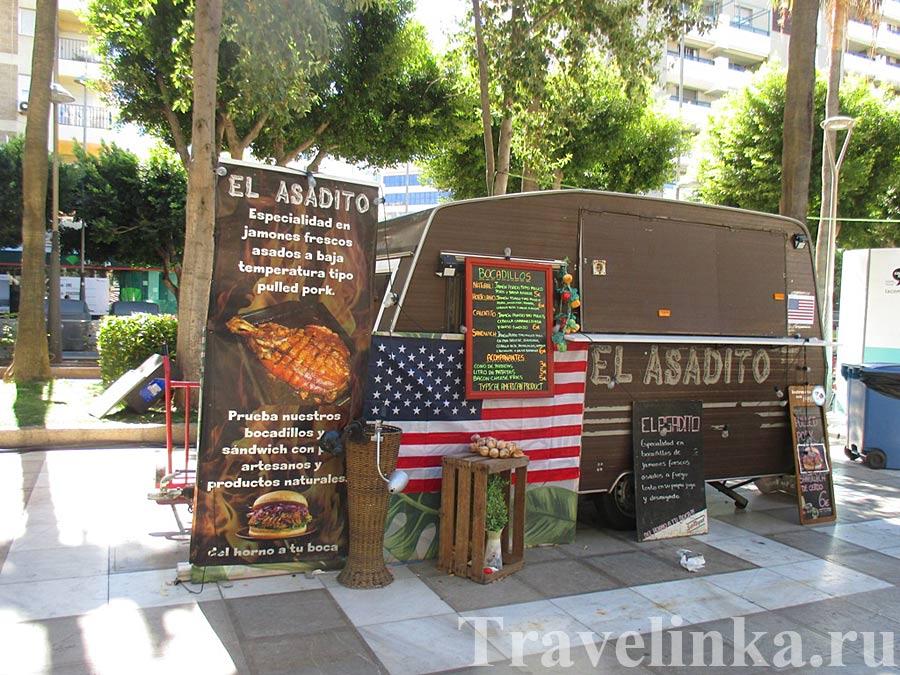 Уличная еда в Альмерии