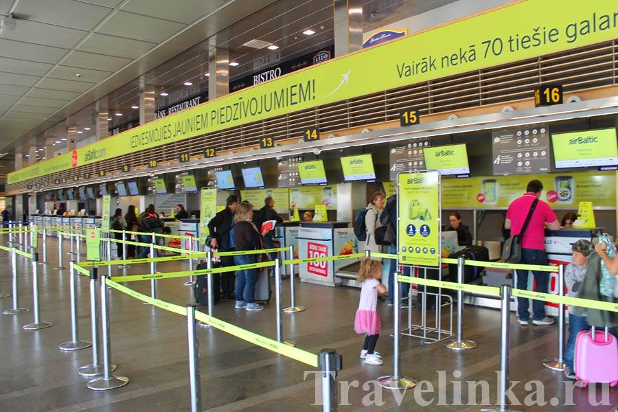 Аэропорт Риги, Латвия
