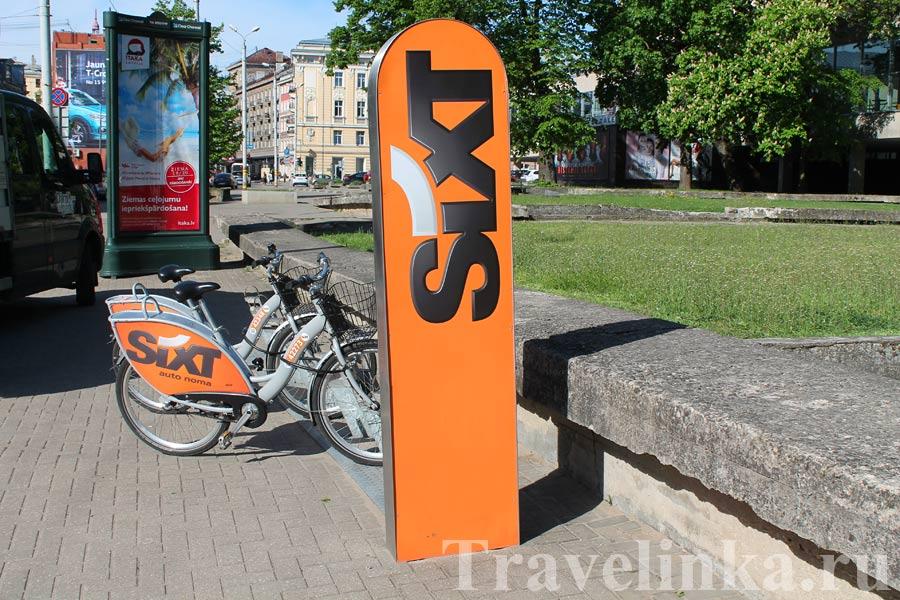 Велосипеды в Риге