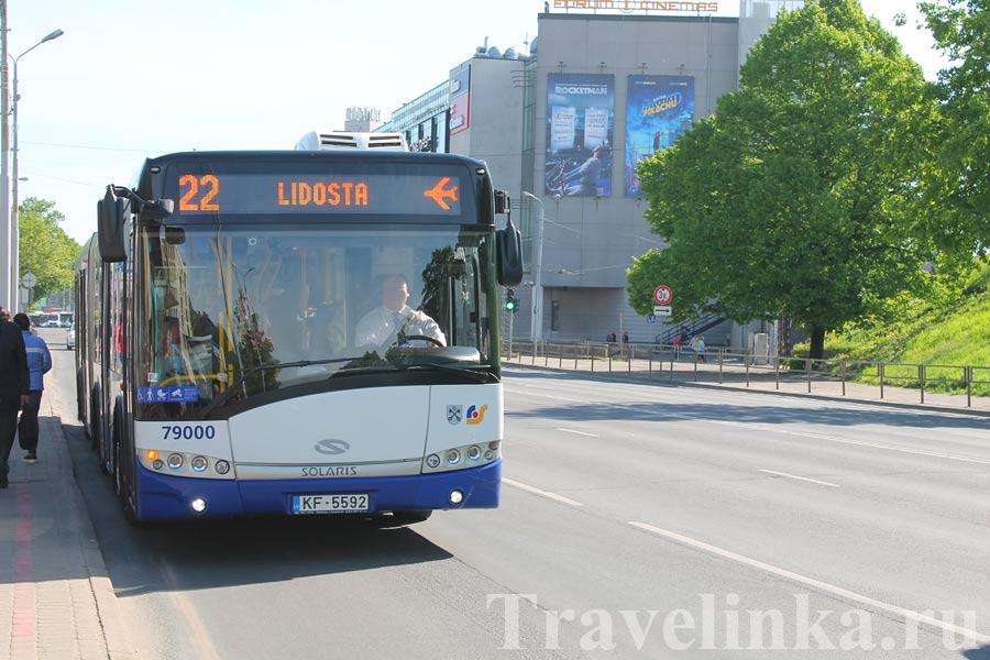 Автобус из аэропорта Риги, Латвия