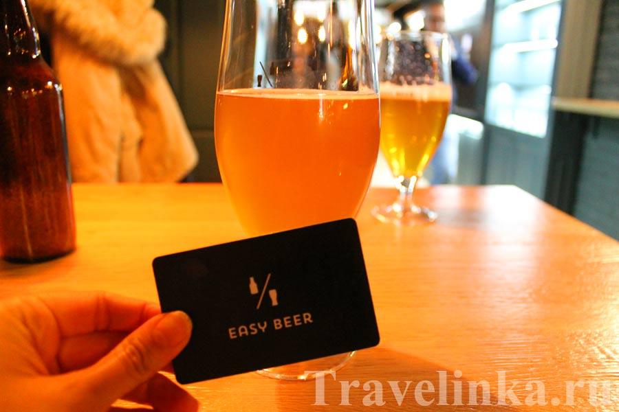 Бар «Easy Beer» в Риге