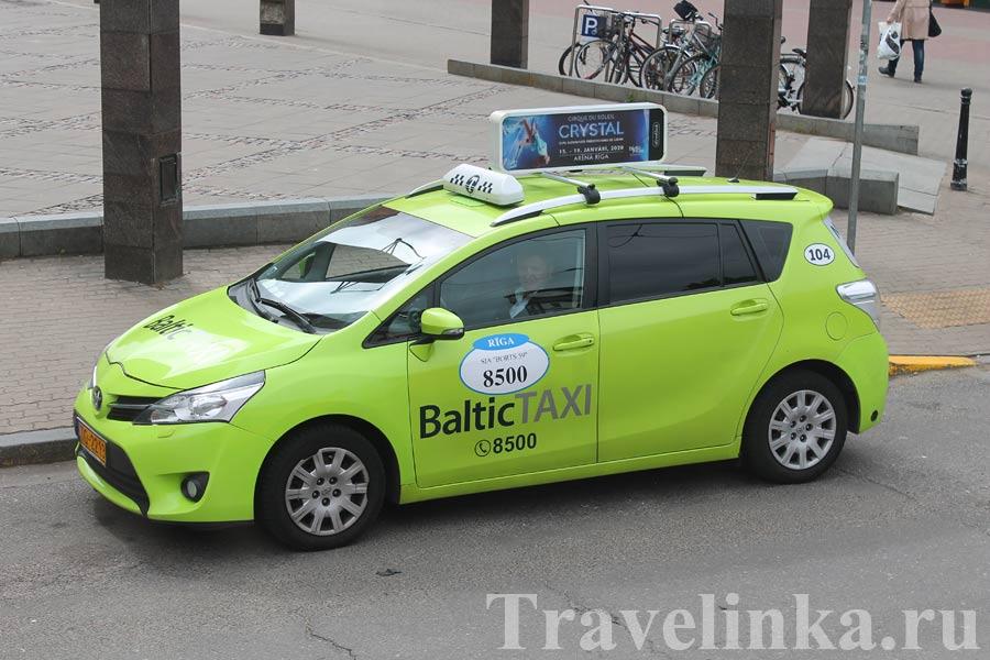 Такси из аэропорта Риги, Латвия
