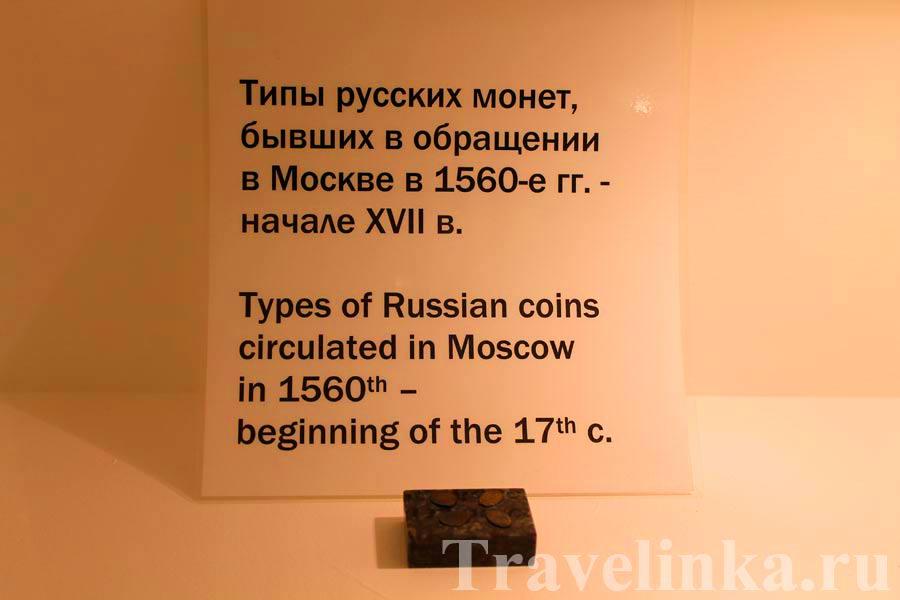 пешие экскурсии по Москве прогулки