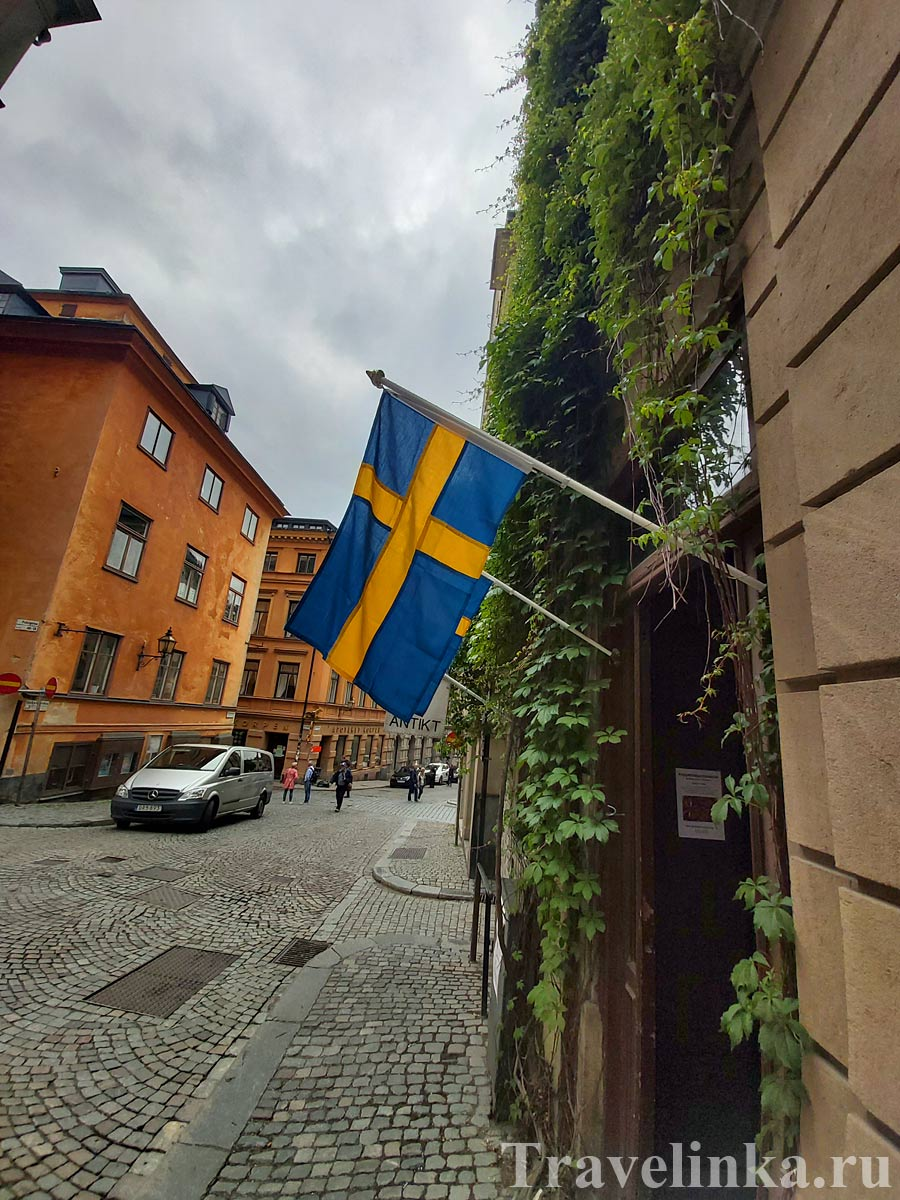 Цены в Стокгольме
