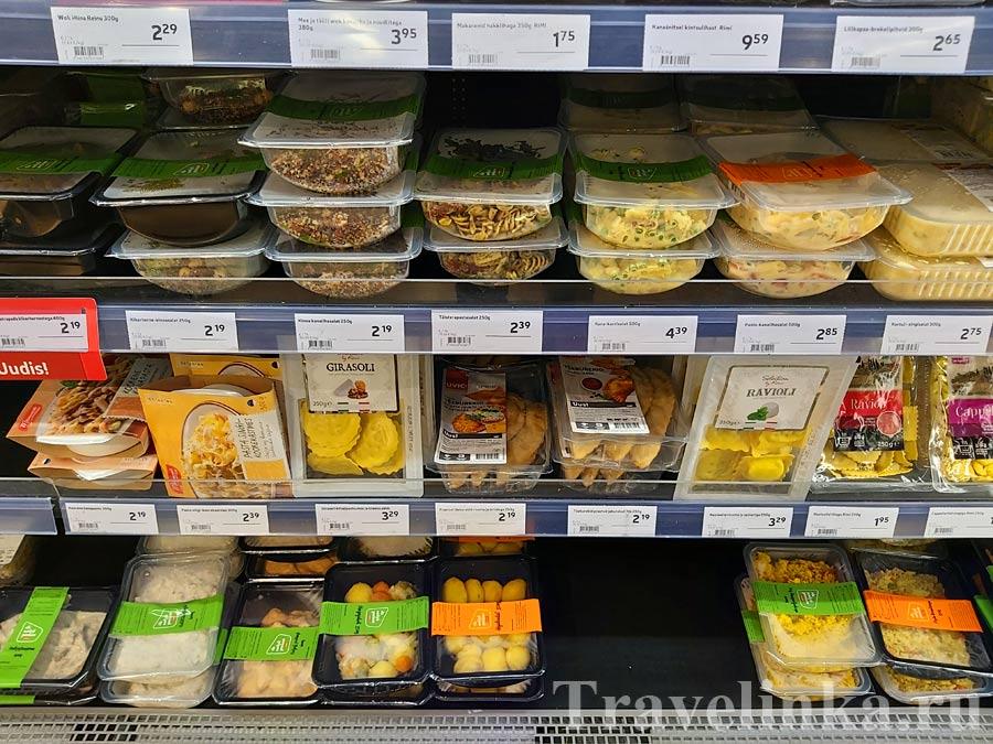Цены в Таллине