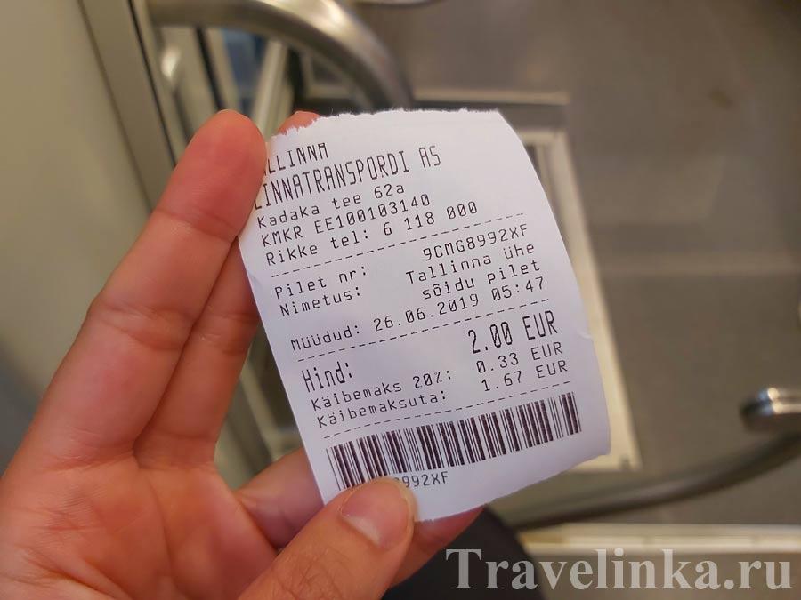 Как добраться из аэропорта Таллина в город