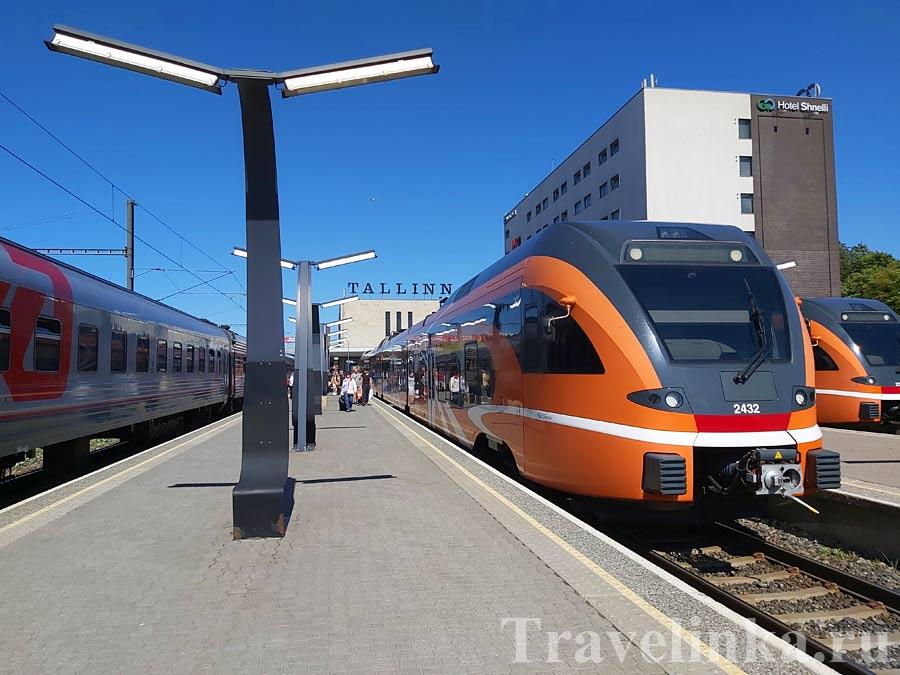 поезд Москва Таллин РЖД