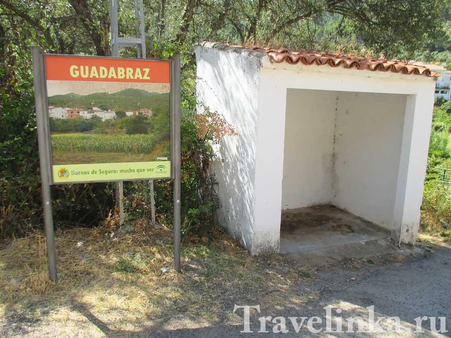Cañada Morales Каньяда Моралес