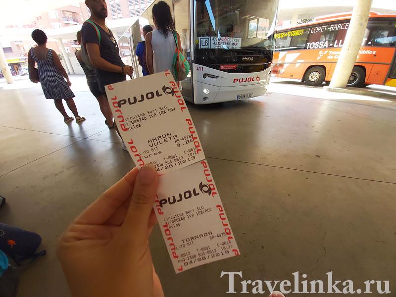 Цены на транспорт в Ллорет-де-Мар