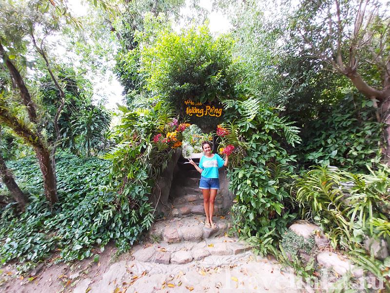 Остров орхидей. Нячанг, Вьетнам