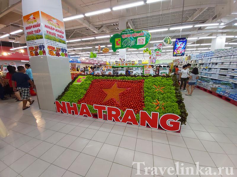 Торговый центр в Нячанге