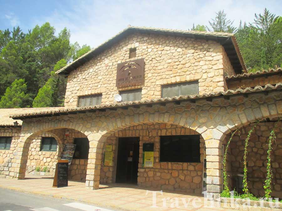 парк Сиерра де Касорла в Испании