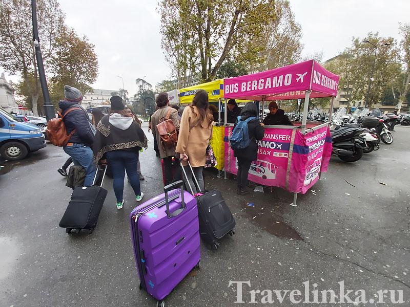 Цены на перелет в Милан