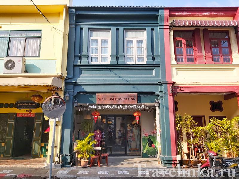 Старый город Пхукет Таун