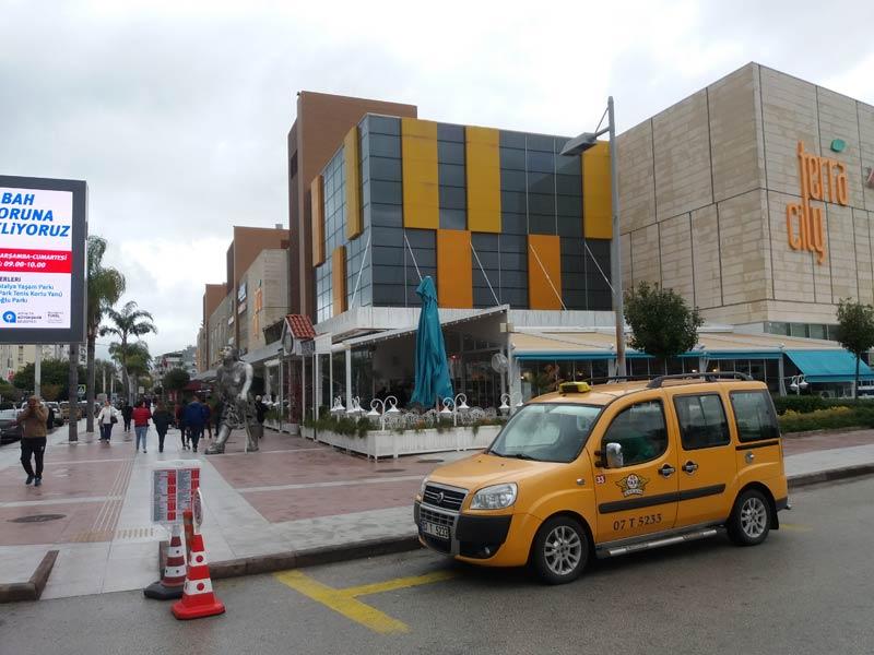 Торговый центр Терра-сити