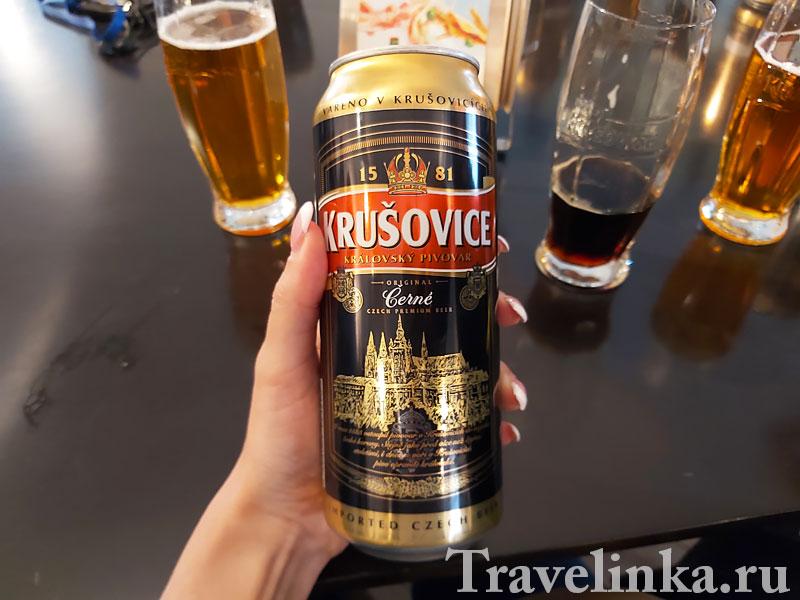 Экскурсия из Праги в Карловы Вары