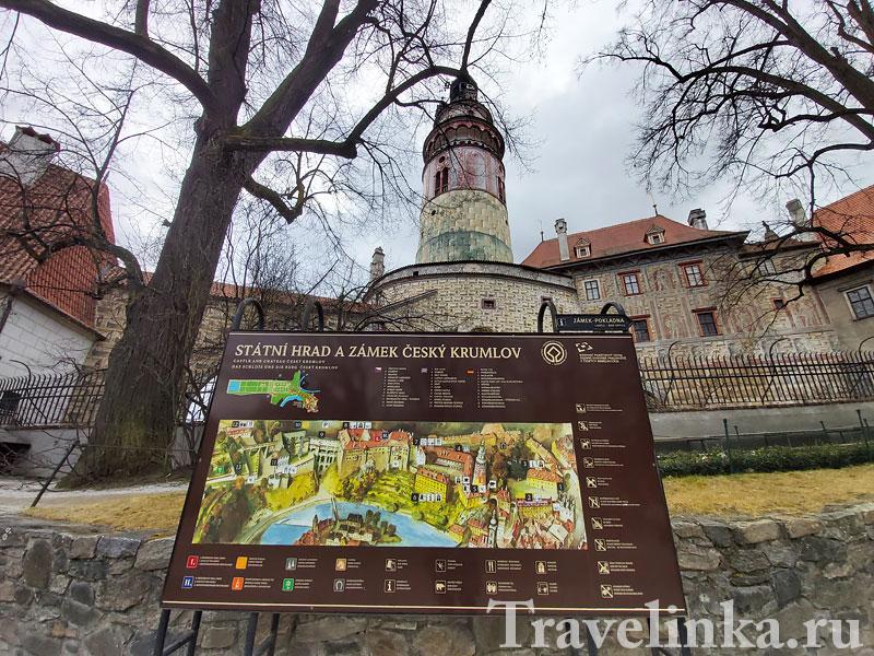 Экскурсия в Чешский Крумлов из Праги