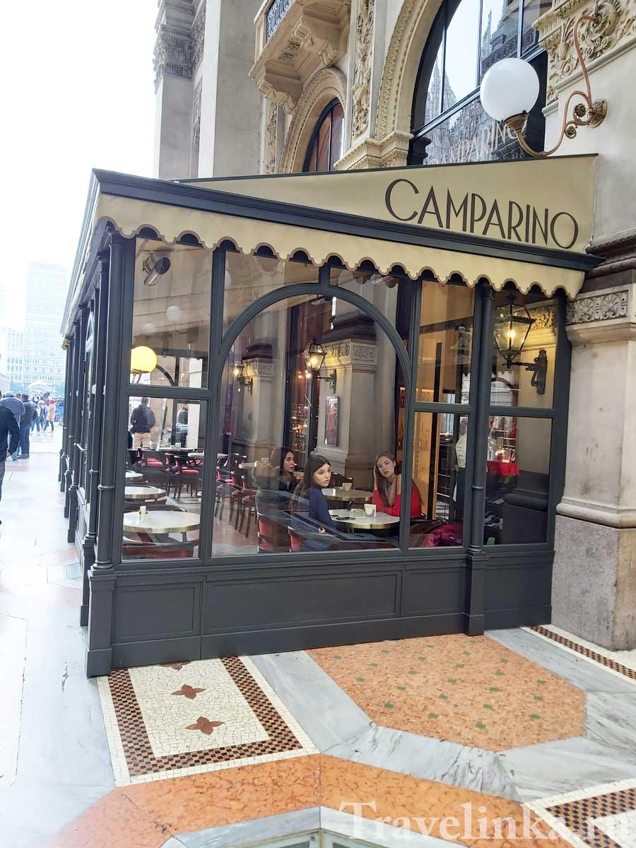 """Бар """"Al Camparino"""""""