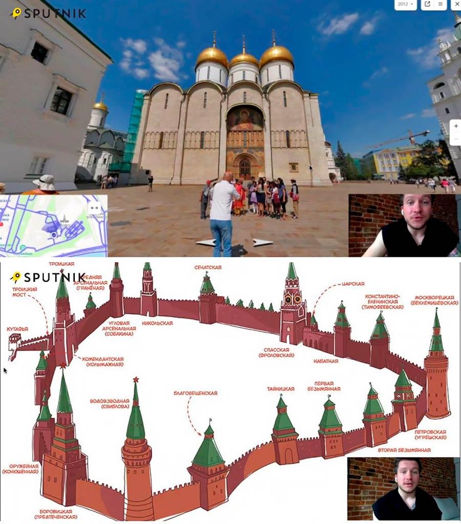 Онлайн экскурсия по Кремлю