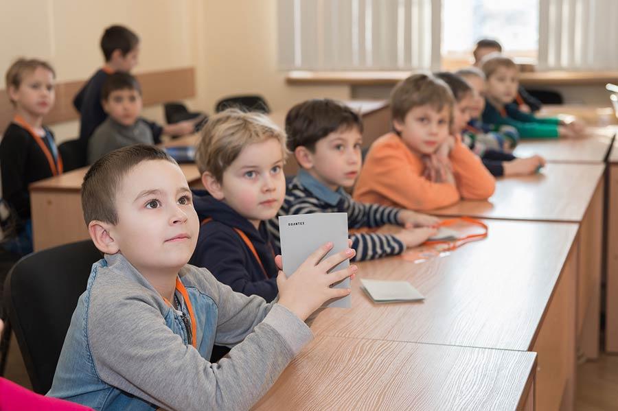Университет детей