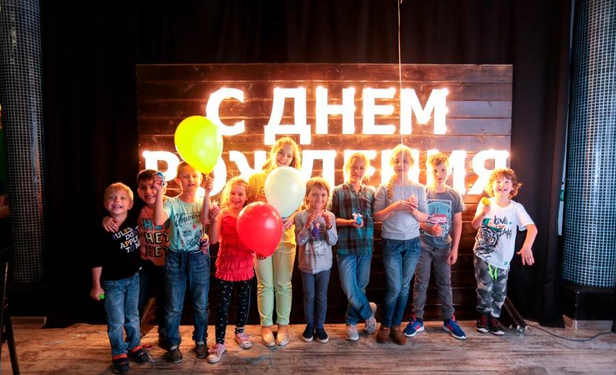 City of Games в Ярославле