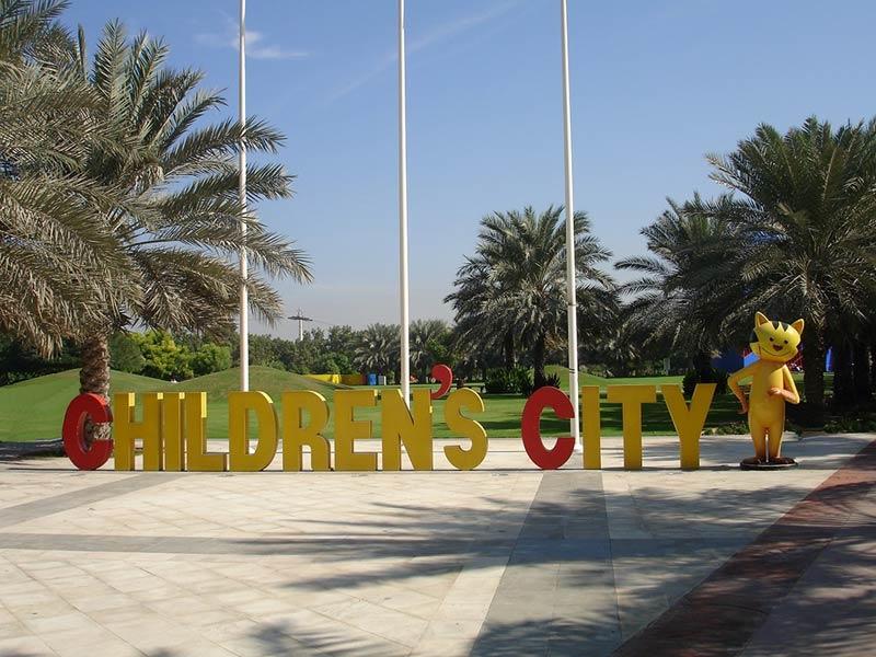 «Children's City»