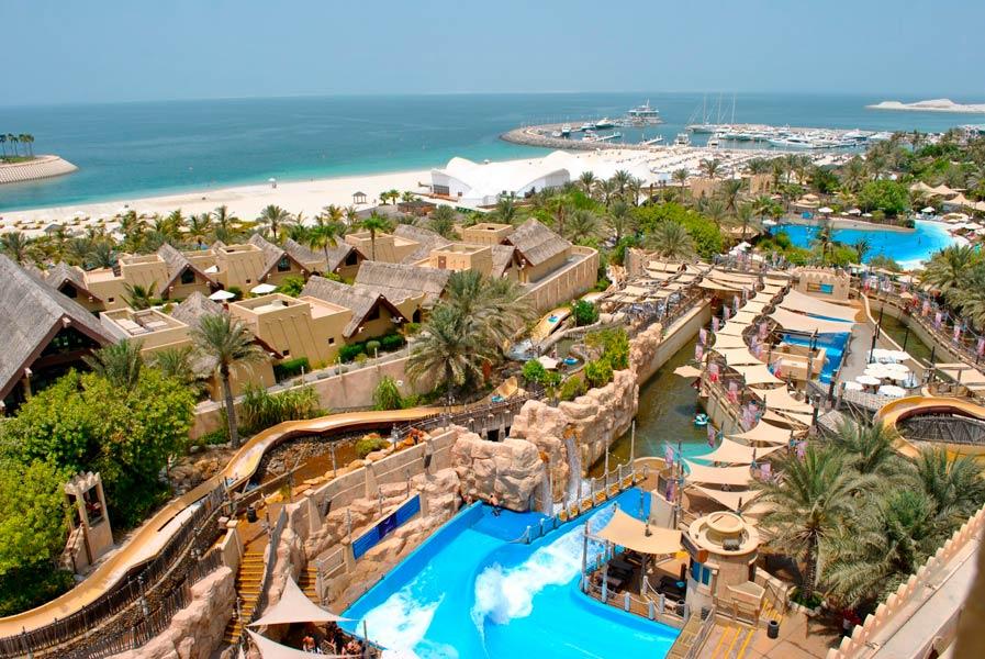 Аквапарк «Wild Wadi»