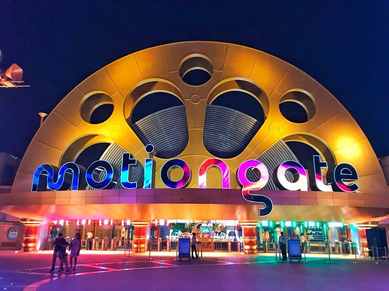 «Motiongate Dubai»