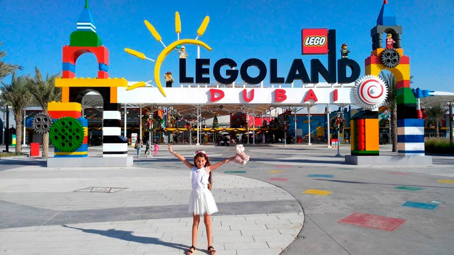 «Legoland»